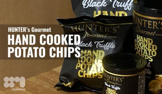 [HUNTER's Gourmet – HAND COOKED POTATO CHIPS]UAEの高級ポテトチップスが格別だった